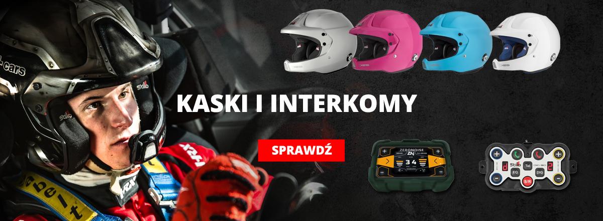 kaski-intercomy